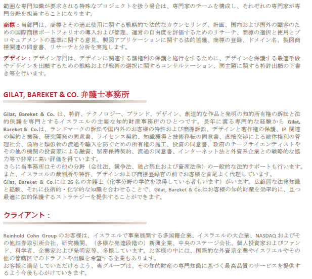 rcip_japanese-2